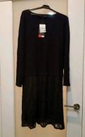 Платье новое 48-50, одежда weekend max mara, Рощино