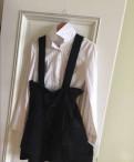 Женская одежда украинского производителя, сарафан и блузка, можно в школу, Малое Верево
