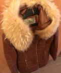Платье красное acoola, пуховик женский зимний из эко кожи с мехом на капю, Новое Девяткино