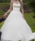 Купить недорогое платье на свадьбу к подруге, продам свадебное платье