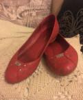 Балетки Armani, купить женскую обувь 42 размера в интернет магазине, Санкт-Петербург