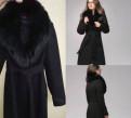 Вечерние платья 66 размера интернет магазин, пальто зимнее с воротником из песца, Светогорск