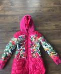 Пуховик moncler вязанные манжеты+ шарф, платье цвета марсала для женщин 50 лет, Рахья