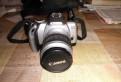 """Плёночный фотоаппарат""""canon"""" EOS-300Vmade in japan, Тихвин"""