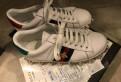 Купить галоши на сапоги женские, кроссовки Gucci 37 С Жемчугом