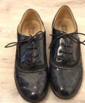 Keddo ботинки, Понтонный