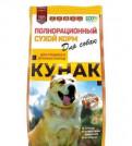 Корм для собак кунак 15кг