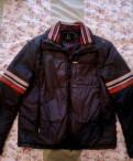 Мужская куртка, спортивные костюмы релакс турция купить распродажа, Выборг
