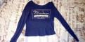 Одежда для балета саншайн, блуза Bershka, Рощино