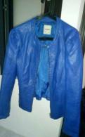 Интернет магазин дешевой белорусской одежды с бесплатной доставкой, кожаная куртка, Лебяжье
