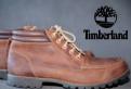 Заказать бутсы адидас оригинал, ботинки Timberland waterproof, Бугры