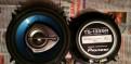 Продам динамики pioneer ts-1339r, коврики ford focus 2 с отверстиями под фиксатор