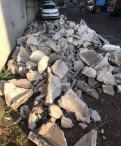 Бой бетона, Петергоф