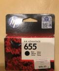 Картридж HP655 черный, цена за 1 шт, Сосновый Бор