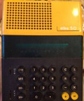 Калькулятор elka50