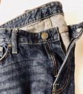 Джинсы мужские, футболка филипп плейн оригинал цена, Сланцы