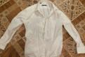 Gucci рубашка, брючные костюмы для женщин из шерсти, Сосновый Бор