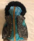 Свитер жилетка куртка, Санкт-Петербург