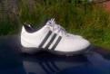 Кроссовки для гольфа Adidas, купить бутсы adidas ultimate stage, Санкт-Петербург
