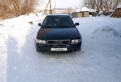 Audi A4, 1996, купить бмв х 1 с пробегом