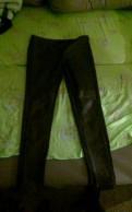 Лосины кожаные новые, бонприкс интернет магазин женская обувь со скидкой, Выборг
