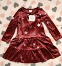 Платье новое Gymboree, Бугры