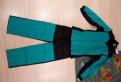 Распродажа мужские спортивные брюки утепленные в интернет магазине недорого, новый рабочий костюм, Санкт-Петербург