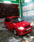 Mazda Demio, 2002, бокс на ниву шевроле купить, Первомайское
