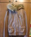 Бонприкс интернет магазин одежды код бесплатной доставки на июнь, куртка кож. зам, Глебычево