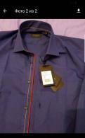 Рубашка мужская, брюки мужские columbia cascades explorer, Старая