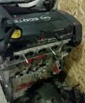 Контрактный двигатель Opel Meriva 1.6 Z16hep, купить турбину на пассат сс 1.8