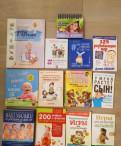 Книги по развитию детей и про семью и отношения
