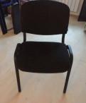 Офисный стул, Коммунар