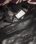 Кожаная куртка (мужская), купить термобелье мужское в наличие в магазинах