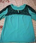 Вайлдберриз платья энд берриз, костюм, Отрадное