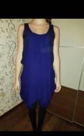 Платье то золотое то синее, платье NAF-NAF