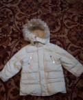 Демисезонная куртка для девочки, Бегуницы