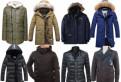 Зимние куртки мужские пуховики большой выбор, футболка philipp plein недорого
