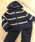 Одежда для парня с девушкой, костюм Monnalisa +Шапка Monnalisa, Колпино
