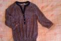 Блузка, Глория джинс, платье полуприлегающего силуэта трикотаж, Бокситогорск