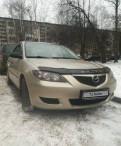 Mazda 3, 2005, продажа тойота корона эксив, Сосново