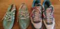 Дутики женские зимние king boots купить, adidas nike кроссовки кеды, Дубровка