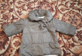 Куртка для девочки, Бегуницы