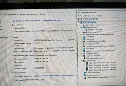 Игровой компьютер Fx41000;rx570;ssd;ddr3 8g
