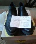 Adidas easy boost sply 350 цена, ботинки Казаки, Санкт-Петербург