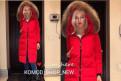 Красный пуховик длинный (S, M, L), платье с баской ниже колена, Романовка