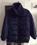 Купить спортивный костюм с британским флагом, куртка Alessandro Manzoni, Кипень