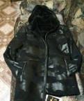 Куртка мужская, белорусские костюмы galardi