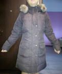 Костюм сауна для похудения большой размер, пуховие Pepe Jeans, Санкт-Петербург