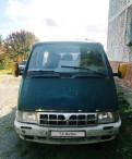 ГАЗ Соболь, 2000, форд фокус 2 2006 год цена